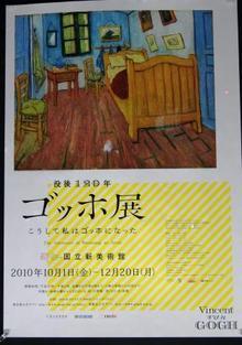 2010101018_2
