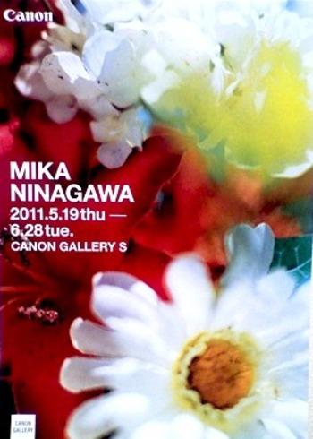 Ninagawam_001