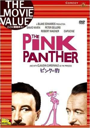 Pink_panther_001