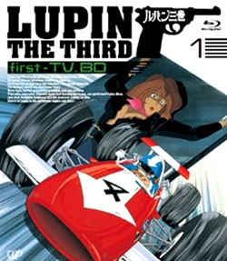 Lupin3_011