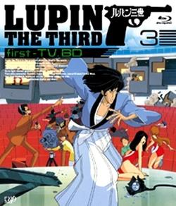 Lupin3_013