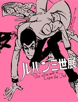 Lupin3_021
