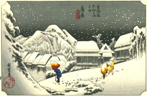 Hiroshige_kanbara_2