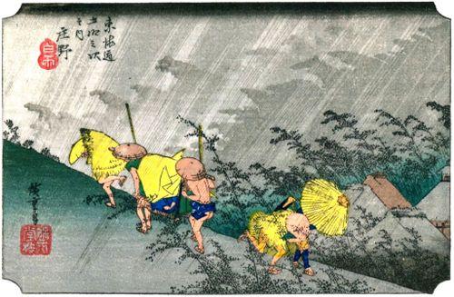 Hiroshige_shono