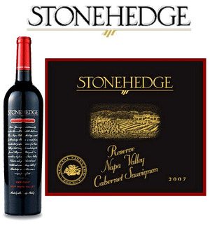 Stonehedge_meritage_napa_valley_200