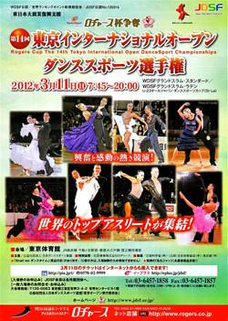 To2012