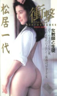 Matsui_001bmp