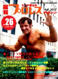 S_magazine_26_2