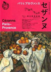 Cezanne_001_2