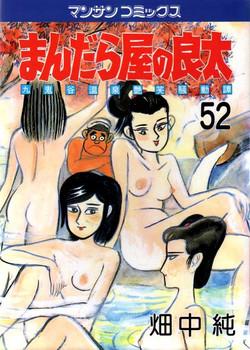 Ryouta_052
