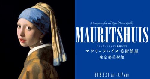 Mauritshuis2012_000_2