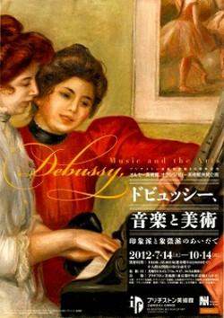 Debussy_001