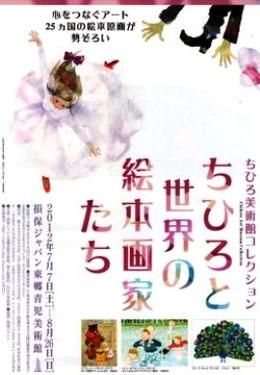 Chihiro_001