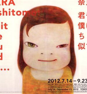 Narayoshi_002