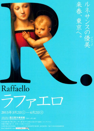 Raffaello_ten