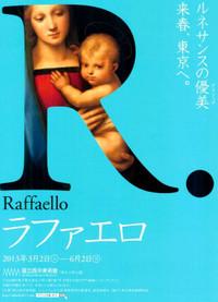 Raffaello_20130302