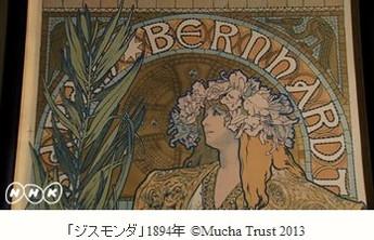 Nichibi_20130407