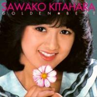 Kitahara_s