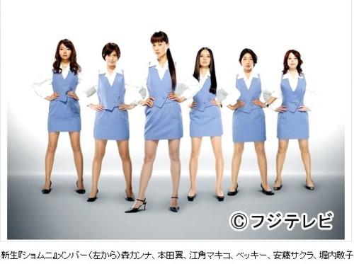 Shiomuni2013
