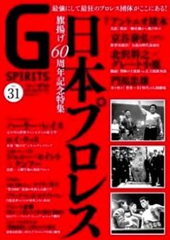 G_sp_20140326_2