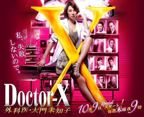 X_sitetop