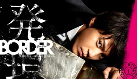 Border_001_1