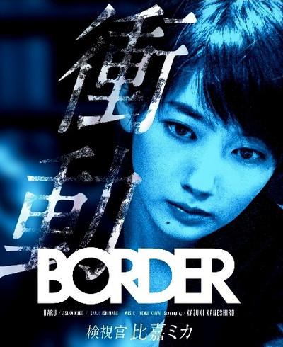 Border_02