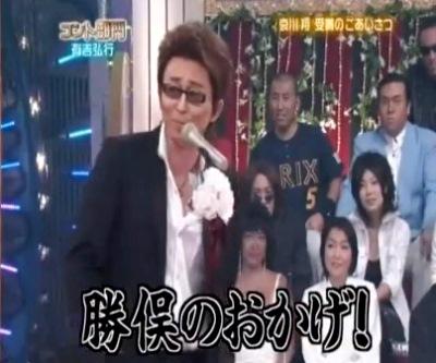 Ariyoshi_aikawa_001